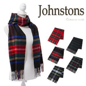 Johnstons ジョンストンズ マフラー カシミヤ100% WA000057 WA57 メンズ レディース マフラー ストール プレゼント ギフト|recommendo