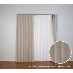 ユニベール遮光ドレープカーテン コローレ ベージュ 幅100×丈105cm 2枚組 代引不可|recommendo|02