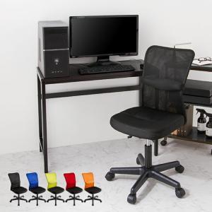 オフィスチェア メッシュチェア パソコンチェア ...の商品画像