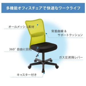 オフィスチェア メッシュチェア パソコンチェア...の詳細画像3