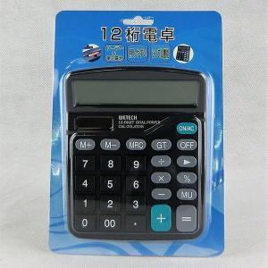 12桁電卓 計算 数字 家計簿 簿記 数学 計算機 経理 代引不可|recommendo