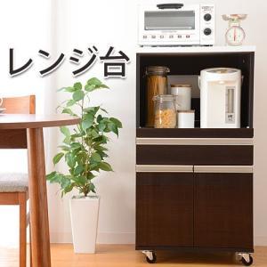 レンジ台 キッチンカウンター 鏡面仕上げ キッチン収納 デリカミニ 54cm幅|recommendo