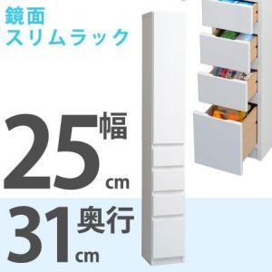 サニタリー SN-2530 recommendo
