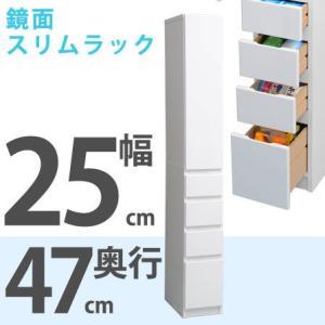 サニタリー SN-2550 recommendo