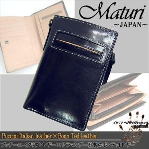 Maturi マトゥーリ プッチーニ イタリアンレザー L字ファスナー 二つ折り財布 MR-021 NV|recommendo