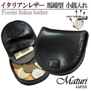 Maturi マトゥーリ プッチーニ イタリアンレザー 馬蹄型 小銭入れ コインケース MR-124 BK|recommendo