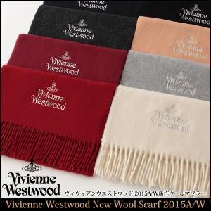 Vivienne Westwood ヴィヴィアン ウエストウッド マフラー シルバーロゴ 2015年 2016年 新作 ストール recommendo