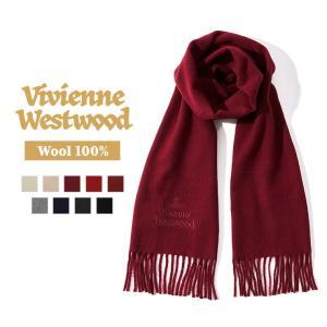 Vivienne Westwood ヴィヴィアンウエストウッド マフラーレディース メンズ 秋冬 新作 ストール ラッピング|recommendo