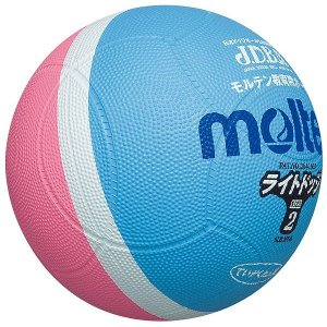 モルテン Molten 軽量ドッジボール2号球 ライトドッジボール サックス×ピンク SLD2PSK