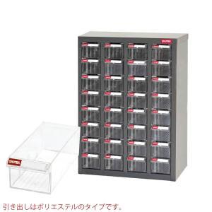 SHUTER シューター A8-432 スチール製 収納棚 業務用 部品 収納 パーツキャビネット