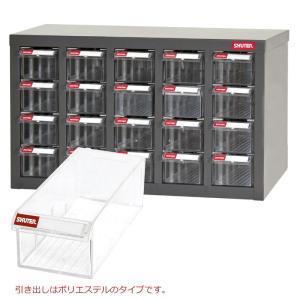 SHUTER シューター A8-520 スチール製 収納棚 業務用 部品 収納 パーツキャビネット