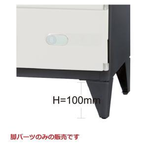 SHUTER シューター FT-10 OA/SCシリーズ専用 フットスタンド 4個セット recoshop