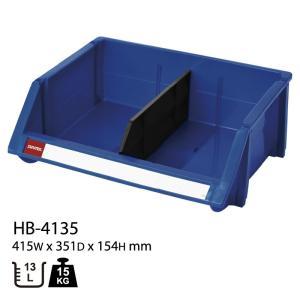 パーツボックス 部品 パーツ 収納 ケース SHUTER シューター HB-4135 (2個入り)|recoshop