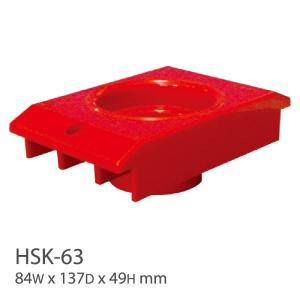 SHUTER シューター HSK-63 (6個セット) ツールホルダー TWシリーズ用 recoshop