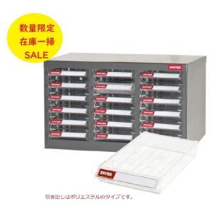 在庫一掃セール!スチール製 収納棚 業務用 SHUTER シューター A6-318P 部品 収納|recoshop