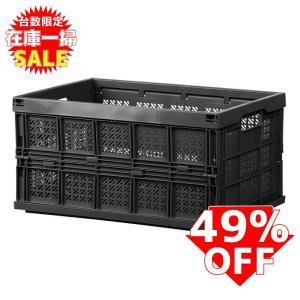 在庫一掃セール!折りたたみコンテナ 27L 収納 livinbox (ブラック) FB-4531|recoshop