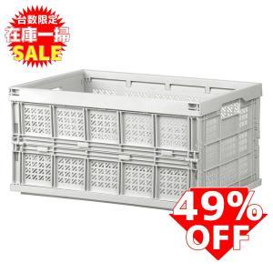 在庫一掃セール!折りたたみコンテナ 27L 収納 livinbox (グレー) FB-4531|recoshop