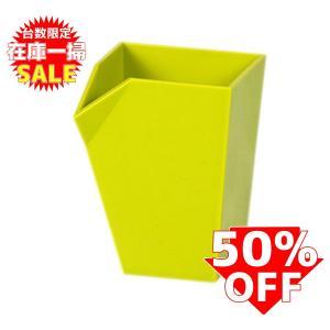 在庫一掃セール!ペン立て おしゃれ livinbox グリーン PB-0707 5個セット|recoshop