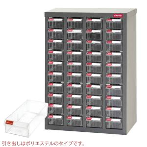 SHUTER シューター ST1-440 スチール製 収納棚 業務用  部品 収納