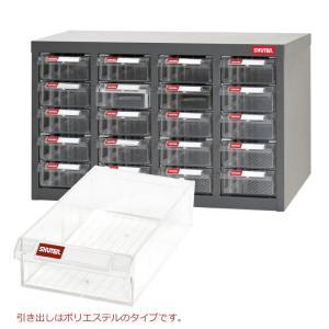 SHUTER シューター ST2-420 スチール製 収納棚 業務用 部品 収納