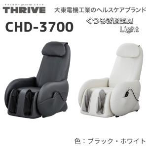 くつろぎ指定席 Ligft マッサージチェア  THRIVE CHD-3700|recovery-store
