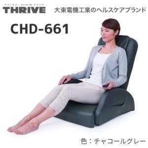 くつろぎ指定席 マッサージチェア CHD-661|recovery-store