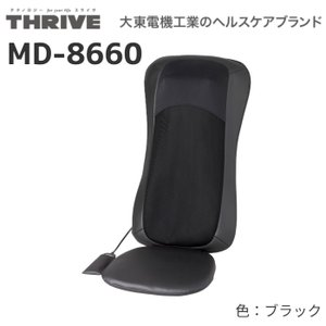 マッサージシート MD-8660|recovery-store