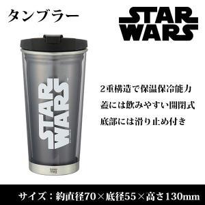 STAR WARS  スターウォーズ  thermo mug サーモマグ STAR WARS タンブ...