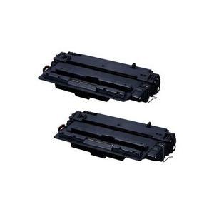 キャノン トナーカートリッジ042VP 2本入 Canon【国内汎用品】モノクロプリンター LBP443i,LBP442,LBP411e recycle-astm