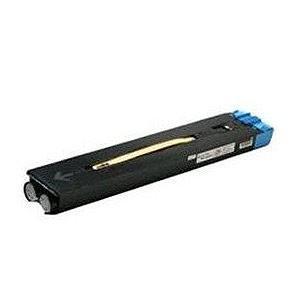 富士ゼロックス CT200853 トナーカートリッジ シアン【国内汎用品】FUJI XERO カラープリンター DocuPrint C5450 recycle-astm