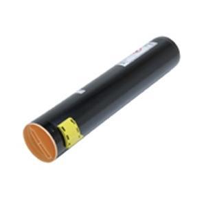 富士ゼロックス CT200614 トナーカートリッジ イエロー【国内汎用品】FUJI XEROX カラープリンター DocuPrint C3540,DocuPrint C3140,DocuPrinT C3250 recycle-astm