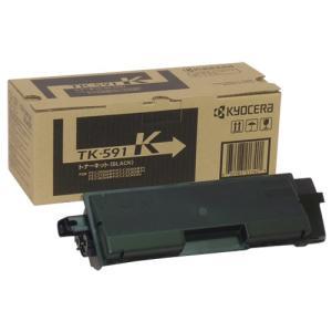 TK-591K ブラックトナー,2本セット 国内純正品 Kyocera Mita,京セラミタ カラープリンター COSYS FS-C2126 C5250 C2626 P6026|recycle-astm