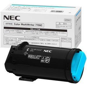 PR-L7700C-18 トナーカートリッジ シアン 大容量 NEC【国内純正品】日本電気 カラープリンター ColorMultiWriter 7700C|recycle-astm