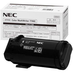 PR-L7700C-19 トナーカートリッジ ブラック 大容量 NEC【国内純正品】日本電気 カラープリンター ColorMultiWriter 7700C|recycle-astm