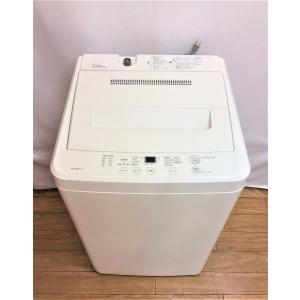 リサイクルショップ サカショー オンラインショップをご覧いただきありがとうございます。  冷蔵庫 洗...