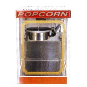 新品:ポップコーンマシーン ポップコーンメーカー APM-12oz(キャラメルコーン対応機種) recyclemart