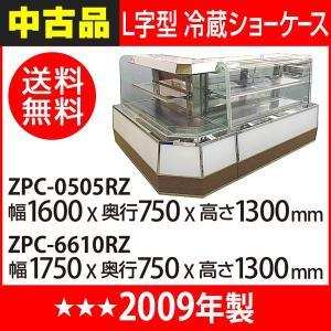 中古:アリガ 60Hz専用 水冷式 L字型冷蔵ショーケース |recyclemart