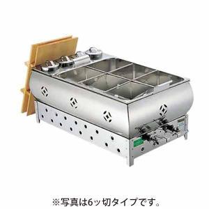 新品:EBM ガス燗付おでん鍋 4ッ切 マッチ点火 recyclemart