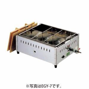 新品:EBM ガス関東煮鍋 4ッ切 マッチ点火 尺2 recyclemart