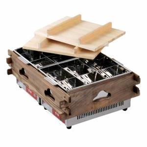 新品:エイシン 電気おでん鍋(デジタルマイコン制御) 幅655×奥行470×高さ279(mm) CVS-8D(4ツ切×2)|recyclemart