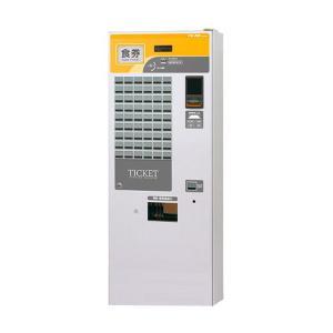 新品:フジタカ (Fujitaka) 高額紙幣対応 券売機 幅650×奥行300×高さ1600(mm) FK-MX|recyclemart