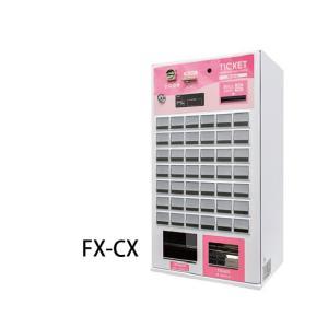 新品:フジタカ (Fujitaka) 卓上型券売機 幅390×奥行250×高さ700(mm) FK-CX|recyclemart