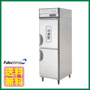 新品:フクシマ 業務用冷凍冷蔵庫 縦型 URN-061PM6 幅610×奥行800×高さ1950(mm)|recyclemart