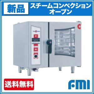 新品:エフエムアイ スチームコンベクションオーブン OES-6.10|recyclemart