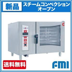 新品:エフエムアイ スチームコンベクションオーブン OES-6.20|recyclemart