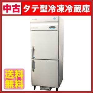 中古:ホシザキ タテ型冷凍冷蔵庫(蒸発装置付き) HRF-75X 幅750×奥行800×高さ1890(mm) 2007年製|recyclemart