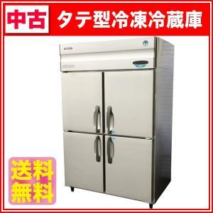 中古:ホシザキ タテ型冷凍冷蔵庫 2室冷凍 HRF-120XF3 幅1200×奥行800×高さ1890(mm) 2008年製|recyclemart