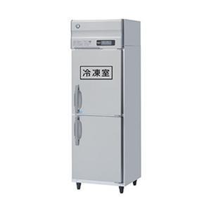 新品:ホシザキ インバーター制御 タテ型冷凍冷蔵庫 1室冷凍タイプ HRF-75ZT 業務用冷凍冷蔵庫|recyclemart