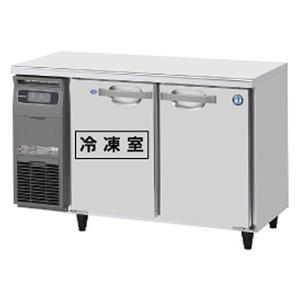 新品:ホシザキ 冷凍冷蔵庫 (冷凍冷蔵コールドテーブル) RFT-120MTF 業務用冷凍冷蔵庫|recyclemart