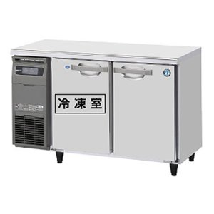 新品:ホシザキ 冷凍冷蔵庫 (冷凍冷蔵コールドテーブル) RFT-120MNF 業務用冷凍冷蔵庫|recyclemart